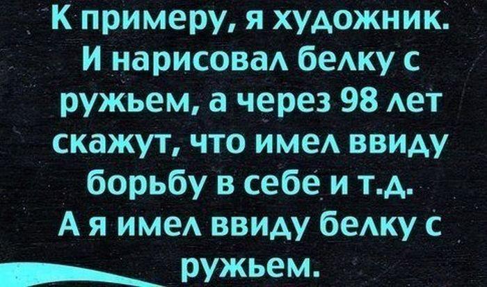 Анекдоты1