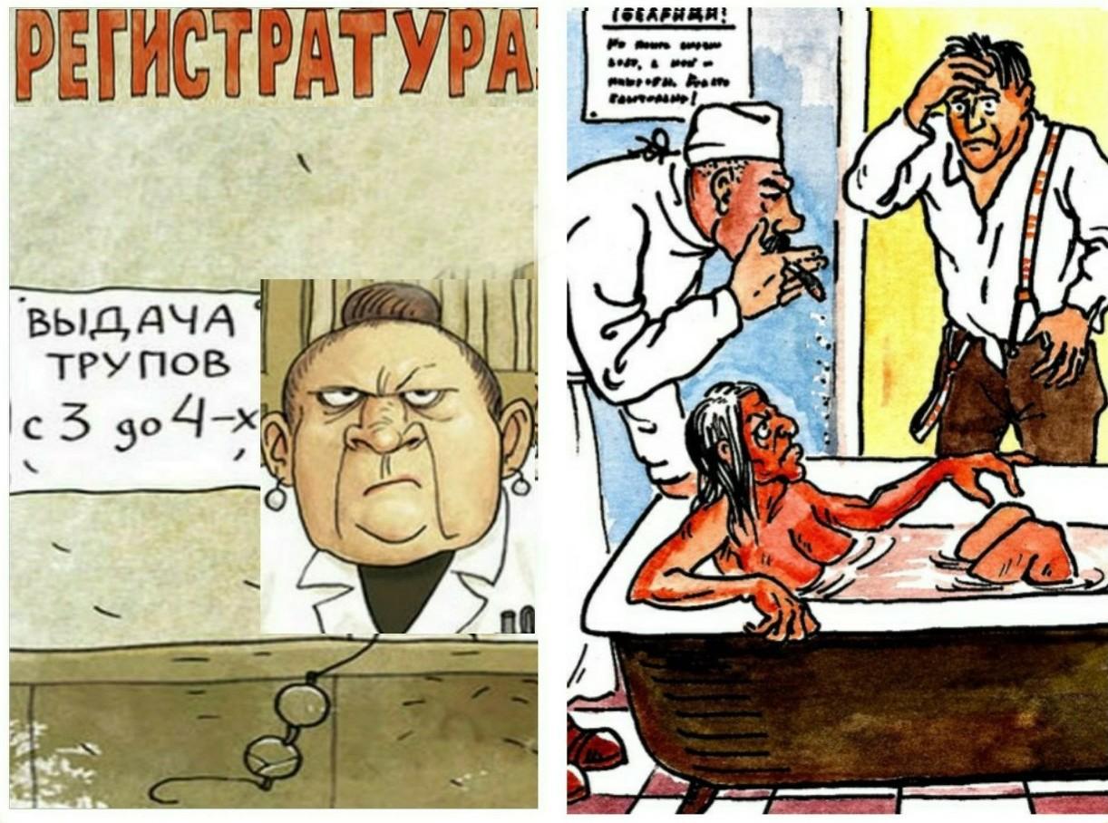 Зощенко История болезни1