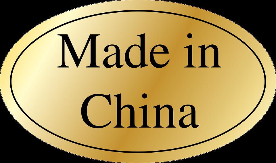 10 прчин посетить Китай.2