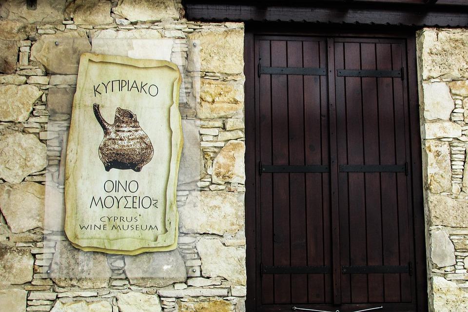 Кипр. Музей вина