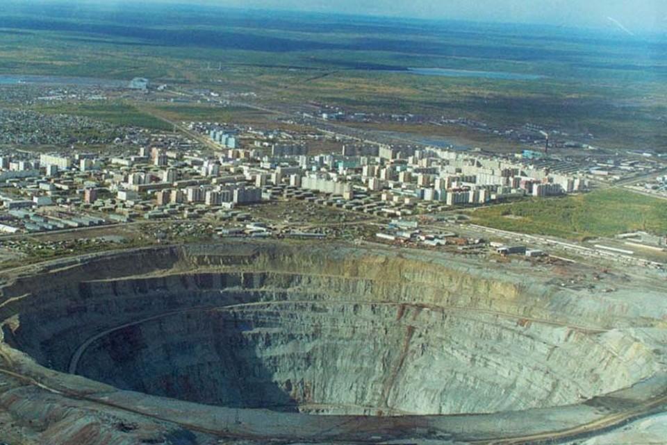 Россия. Мирный. Алмазная яма